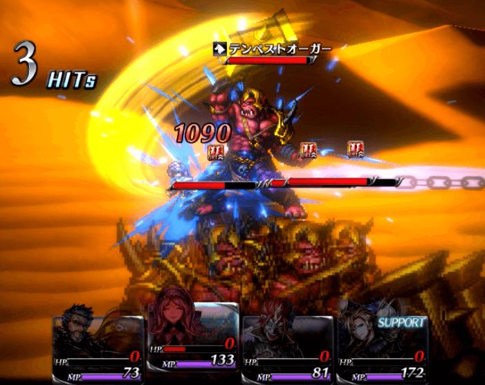ラスクラ:「魔獣の残党」のバトル1戦目で全滅した